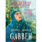 Gabbeh DVD cover